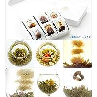 クロイソス工芸茶・康藝銘茶ボックスギフト-兎の忘れもの(工芸茶6種セット)