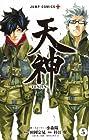 天神-TENJIN- 第5巻
