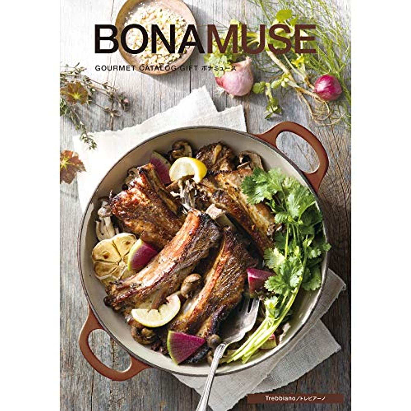 過敏なシャーマットレスシャディ グルメカタログギフト BONAMUSE (ボナミューズ) トレビアーノ 包装紙:レガロ