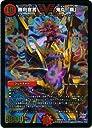 デュエルマスターズ 勝利宣言 鬼丸「覇」/革命 超ブラック ボックス パック (DMX22)/ シングルカード