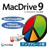 MacDrive 9 Standard 日本語版 アップグレード [ダウンロード]