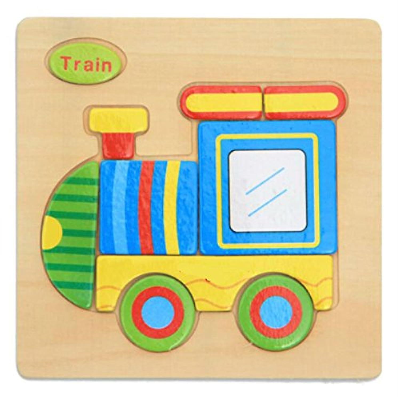 HuaQingPiJu-JP ブランドの新しい木製の教育的なパズルアーリーラーニング番号の形の色の動物のおもちゃキッズのための素晴らしいギフト(電車)