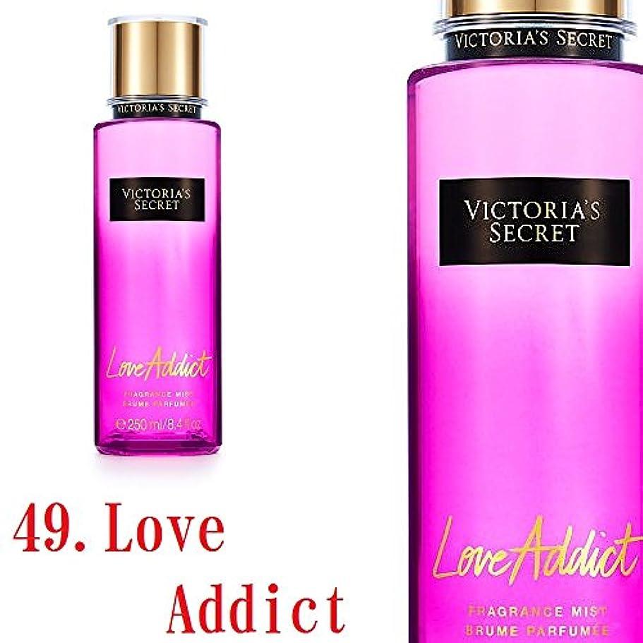 上陸疑い者最高Victoria's Secret Fantasies フレグランスミスト ヴィクトリアシークレット (49.ラヴアディクト) [並行輸入品]