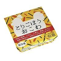 一粒庵 とりごぼうおこわ 125g×8個入りギフト 佐賀県産 もち米 ひよくもち