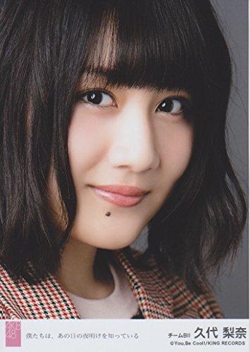 【NMB48】2018年最新版!おすすめ人気曲ランキングTOP10を紹介♡収録アルバムやMVも解説♪の画像