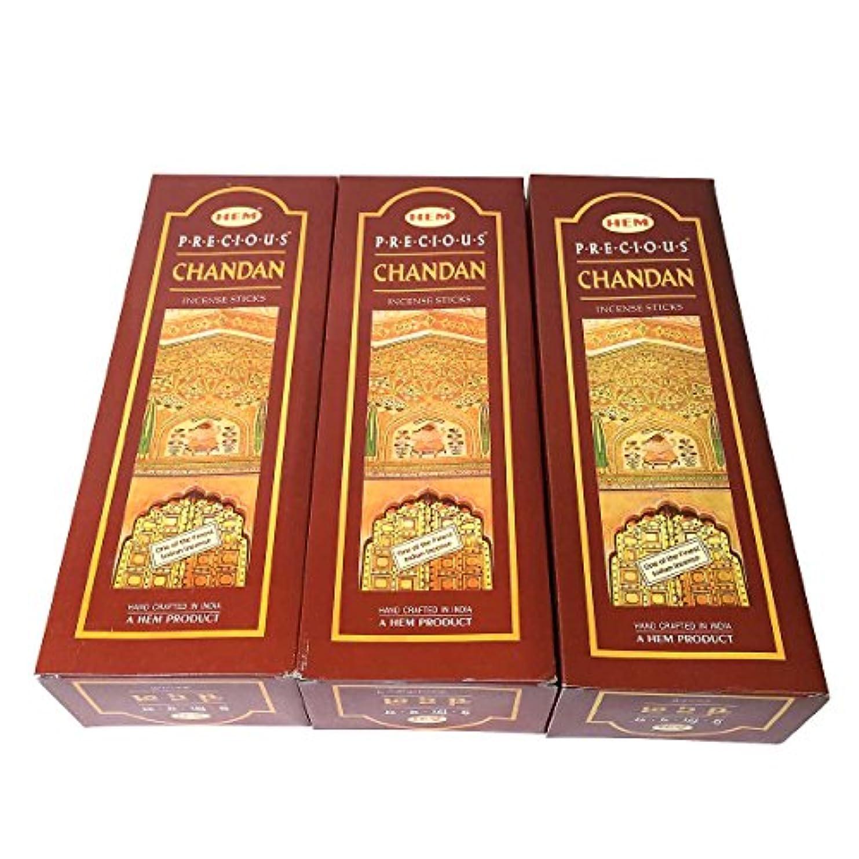 チャットロール装備するチャンダン香 スティック 3BOX(18箱) / HEM CHANDAN / インド香 お香 [並行輸入品]