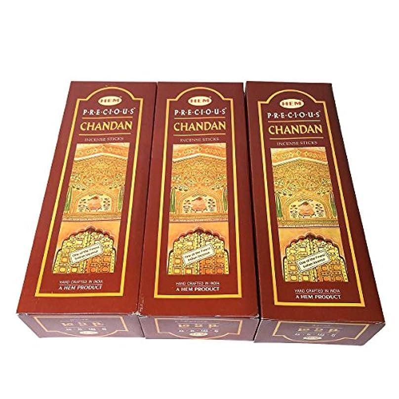 歯容量溶かすチャンダン香 スティック 3BOX(18箱) / HEM CHANDAN / インド香 お香 [並行輸入品]