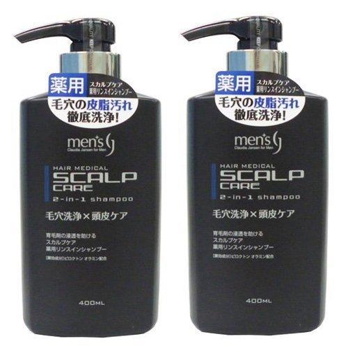 スカルプケア薬用リンスインシャンプー 400ml【2本セット...