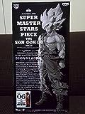 ドラゴンボール超 一番くじ SUPER MASTER STARS PIECE THE SON GOKOU ver.1.5 F賞 THE GOLD 孫悟空 Z フィギュア DB 06