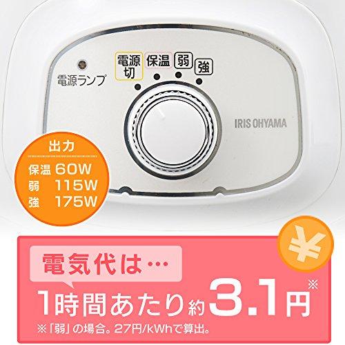 『アイリスオーヤマ スロークッカー ホワイト PSC-20K-W』の5枚目の画像