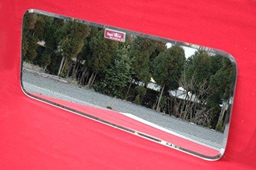 【トラック内装・室内用品】三菱ふそうNEWスーパーグレート[H19/4~現行] NEWスーパーミラー 5mm厚ミラーパーツ【本物の鏡面】車内リアウィンドウを簡単ドレスアップ