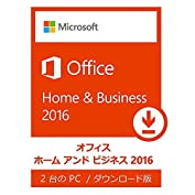 Microsoft Office Home and Business 2016 (最新 永続版) |...