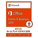 Microsoft Office Home and Business 2016 (最新 永続版) オンラインコード版 Win対応