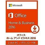 Microsoft Office Home and Business 2016 (永続版) |オンラインコード版|Windows|PC2台