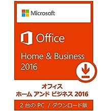 Microsoft Office Home and Business 2016 (最新 永続版) |オンラインコード版|Windows|PC2台