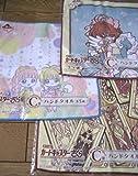 カードキャプターさくら 一番くじ グッズコレクション C賞 ハンドタオル 3枚セット クロウカード 知世