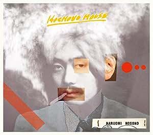 HOCHONO HOUSE<CD>