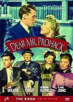 DEAR MR PROHACK