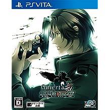 オメルタ CODE:TYCOON戒 通常版 - PS Vita