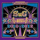 BEST 2010-2012 (通常盤)()