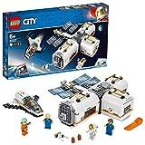 レゴ(LEGO) シティ 変形自在! 光る宇宙ステーション 60227 ブロック おもちゃ 男の子