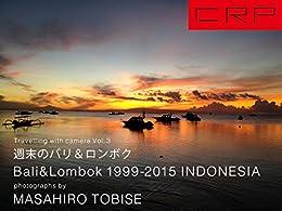 [飛世真博]のCRP INDONESIA BALI&LOMBOK 1999-2015
