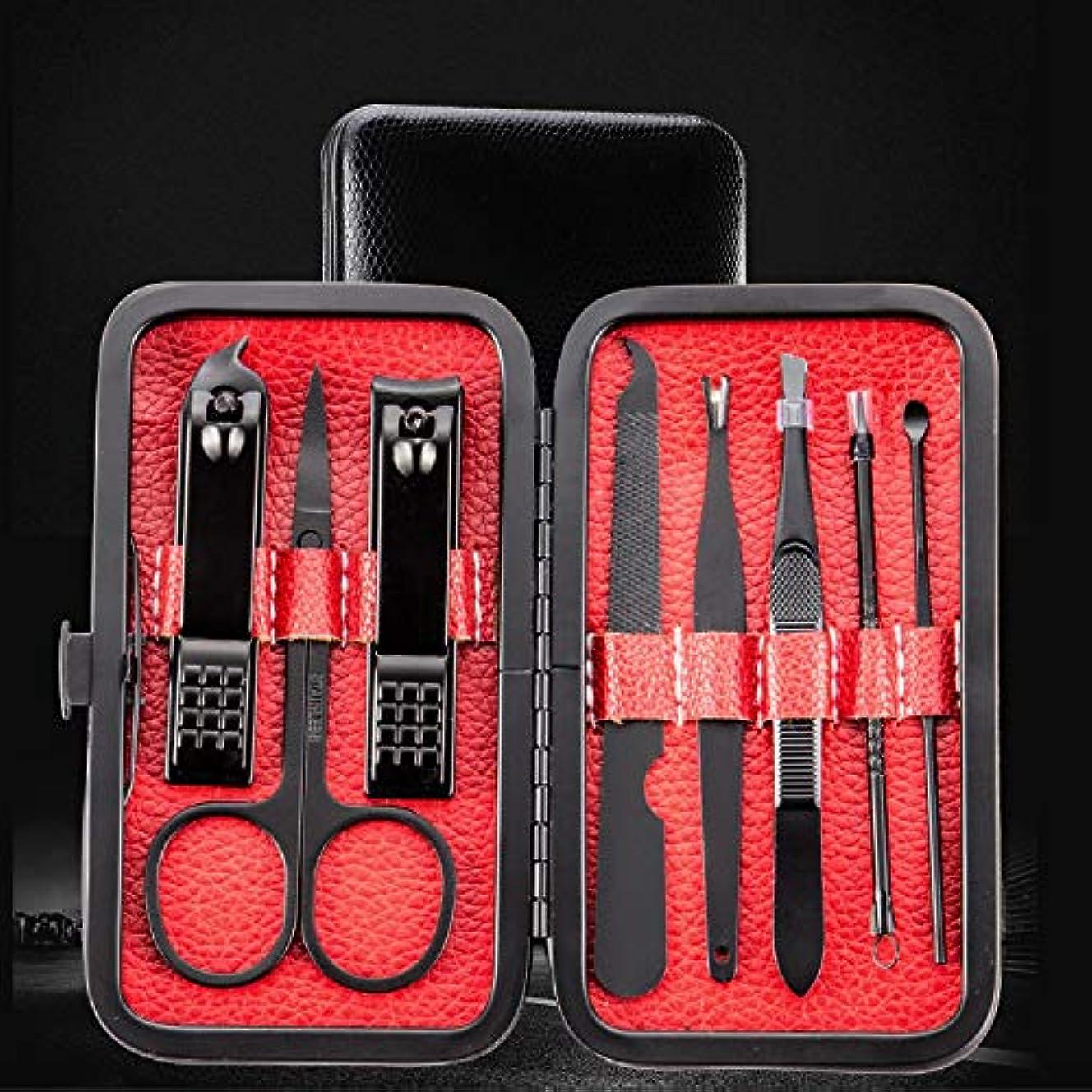 蛾端あご15本のネイルツールセットの美容セットマニキュアナイフ用に設定されたステンレス鋼ネイルハサミはカスタマイズ可能