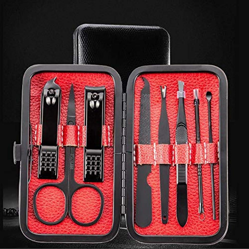 関係トラフィック排泄物15本のネイルツールセットの美容セットマニキュアナイフ用に設定されたステンレス鋼ネイルハサミはカスタマイズ可能