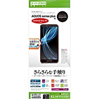 ラスタバナナ AQUOS sense plus SH-M07/Android One X4 フィルム 平面保護 スーパーさらさら反射防止 アクオスセンスプラス 液晶保護フィルム R1241AQOSP