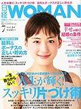 日経 WOMAN (ウーマン) 2012年 07月号 [雑誌]