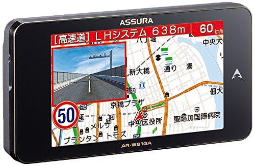 セルスター レーダー探知機 AR-W81GA 日本製 3年保証...
