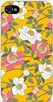 ohama iPhone 4s ハードケース ca581-6 和柄 花柄 牡丹 ぼたん スマホ ケース スマートフォン カバー カスタム ジャケット au softbank