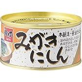 みがきにしん甘露煮(12缶)