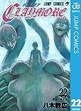CLAYMORE 22 (ジャンプコミックスDIGITAL)