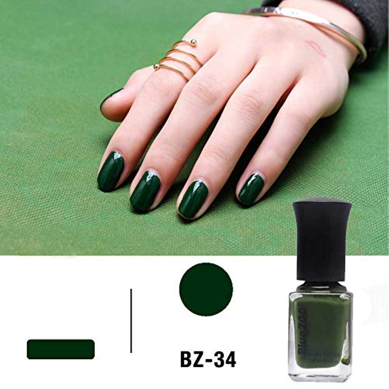 シャイニーネイルポリッシュ水溶性淡緑色ラッカーネイルアートワニスDIY 3色6ml (深緑)