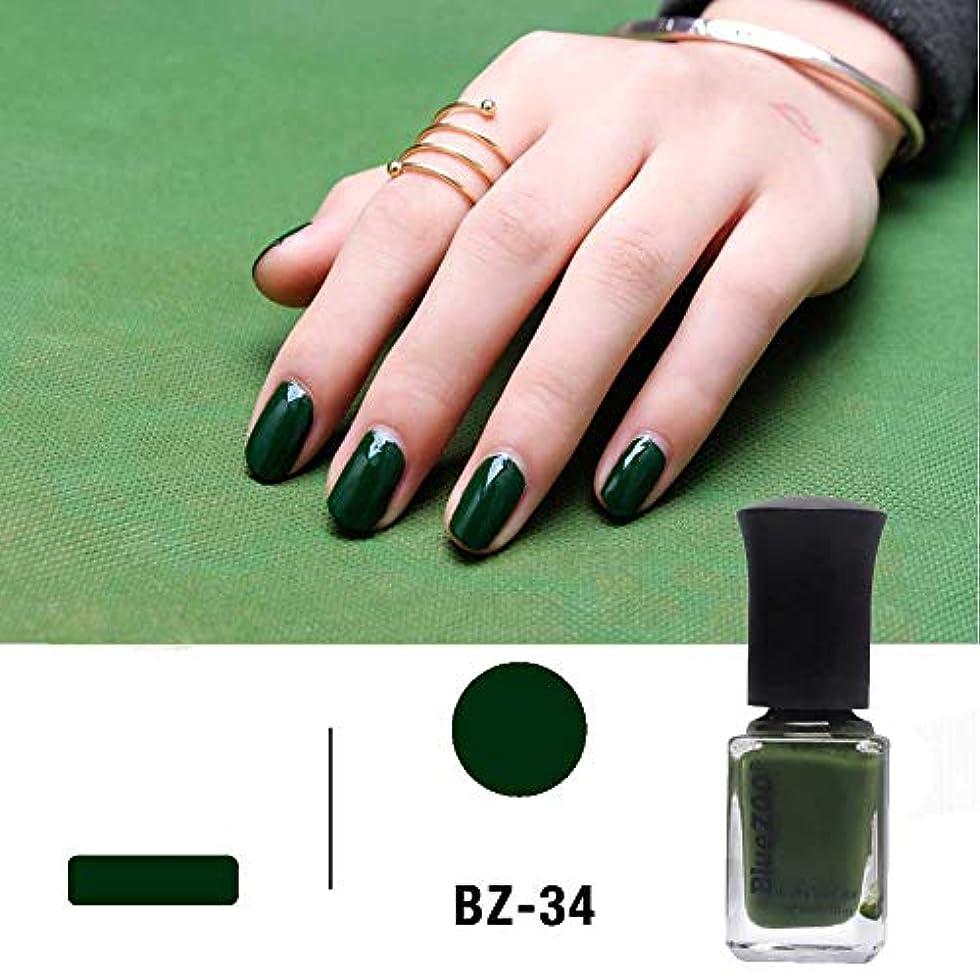 母音火山学条約シャイニーネイルポリッシュ水溶性淡緑色ラッカーネイルアートワニスDIY 3色6ml (深緑)