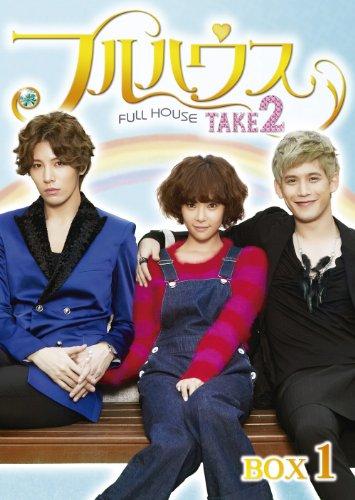 フルハウスTAKE2 DVD-BOX1の詳細を見る