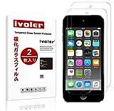 【2枚入り】iPod Touch 6(5)世代用 専用強化ガラスフィルム iVoler 強化ガラスフィルム 国産ガラス素材 0.26MM 2.5D ラウンドエッジ加工 9H 耐指紋 自動吸着 気泡ゼロ フロントカメラ穴あり