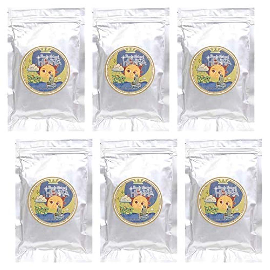 ラムーンヘナ ナチュラル ヘナ 100g×6袋セット (ナチュラルライトブラウン【6袋】)