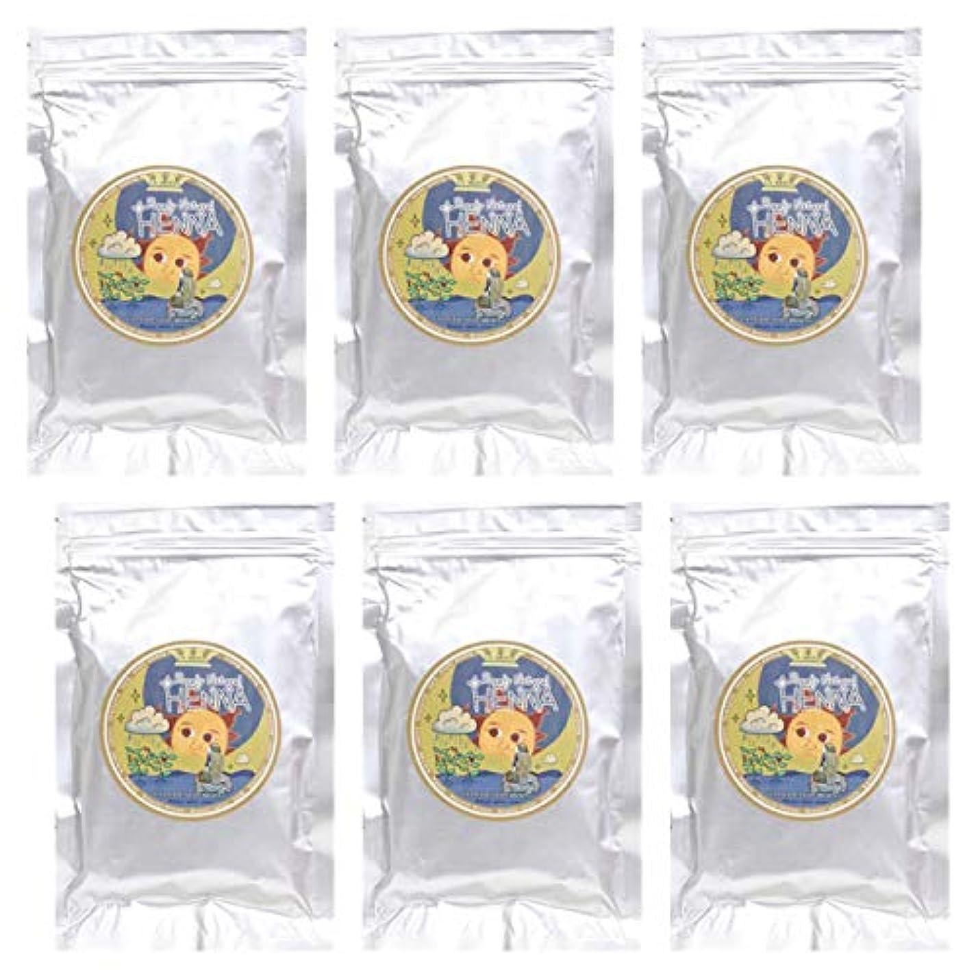 砂漠本気毒ラムーンヘナ ナチュラル ヘナ 100g×6袋セット (ナチュラルライトブラウン【6袋】)