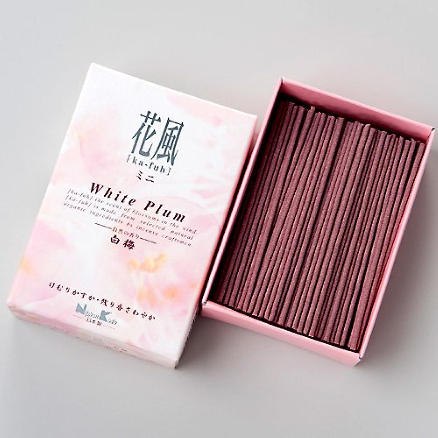 家庭用線香 花風 白梅 ミニ寸(箱寸法10.5×7.2×3.5cm)◆コンパクト仏壇に最適な短いお線香(日本香堂)