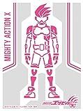 キャラクターオーバースリーブ 『仮面ライダーエグゼイド』 ゲーマドライバー マイティアクションX (ENO-022)