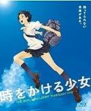 時をかける少女 Blu-ray[Blu-ray/ブルーレイ]