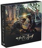 太陽の末裔 OST Vol.2 (KBS TVドラマ) (CD + DVD) (台湾限定盤)/