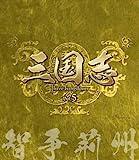 三国志 Three Kingdoms 第5部-智争荊州- ブルーレイ vol.5[OPSB-S107][Blu-ray/ブルーレイ]