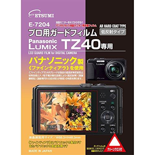 ETSUMI 液晶保護フィルム プロ用ガ...