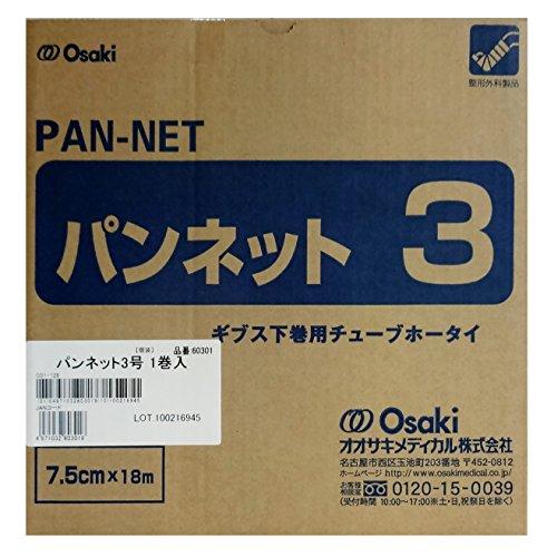 オオサキメディカル パンネット 3号 1巻入