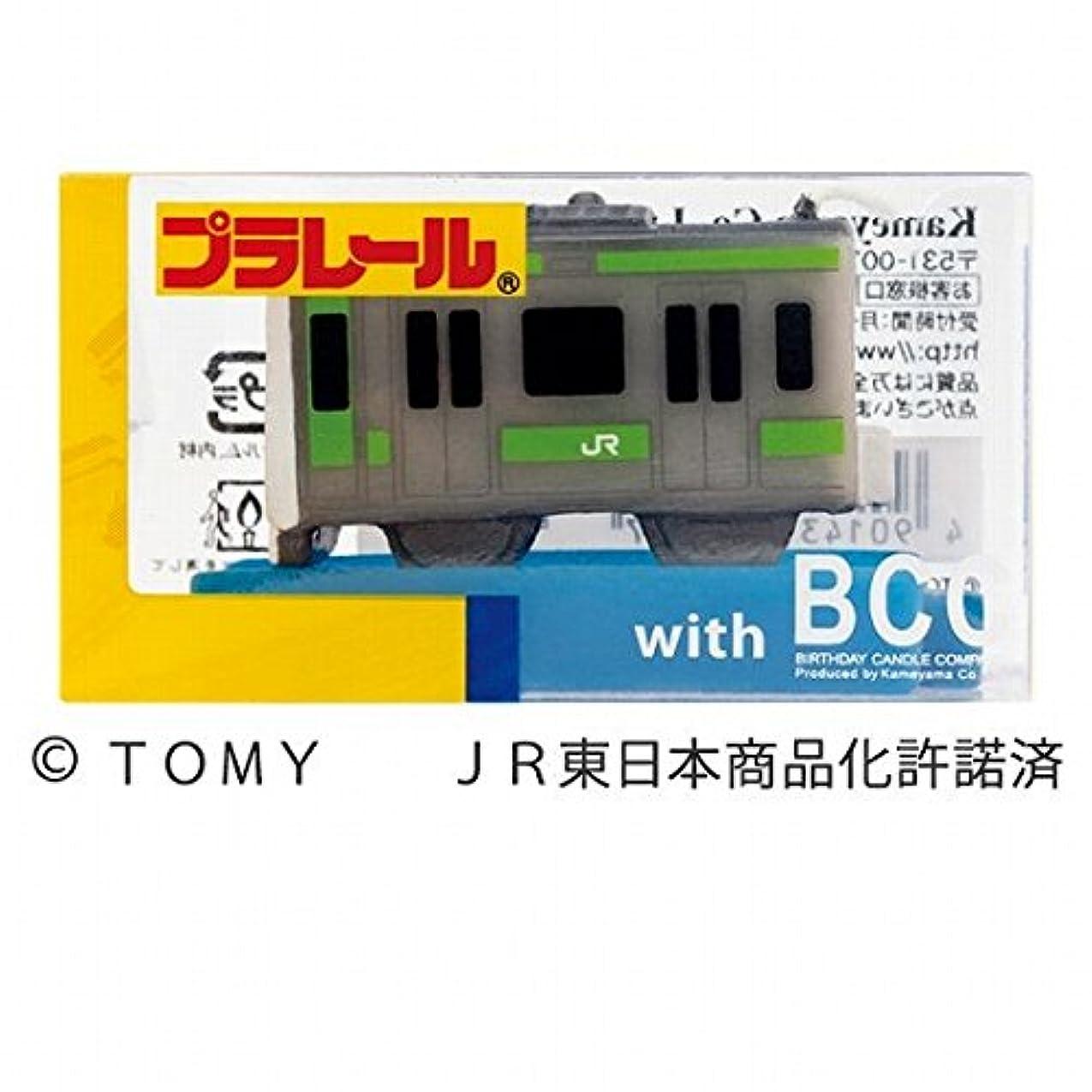 トラブルオーディション乏しいカメヤマキャンドル( kameyama candle ) プラレールキャンドルE231系500番台山手線