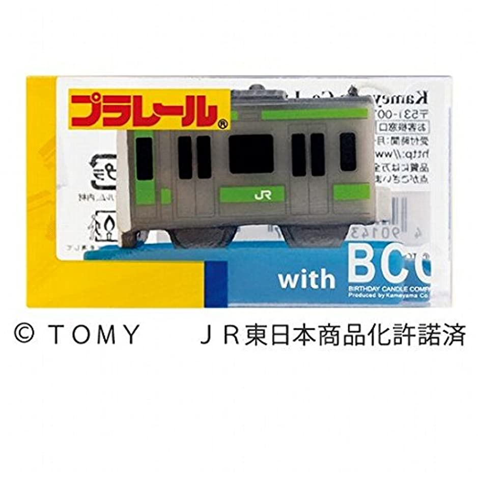変更切り下げ首尾一貫したカメヤマキャンドル( kameyama candle ) プラレールキャンドルE231系500番台山手線