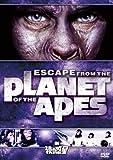 新・猿の惑星[DVD]